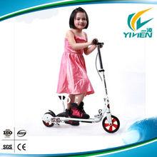 pro pocket folding bike with rear brake for children