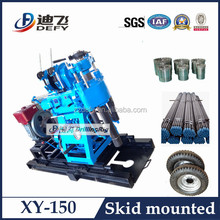 150m deep home water well use diesel engine or electric motor optional truck mounted drilling rig