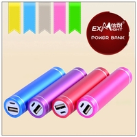 colorful universal portable power bank 2600mah aaa power bank