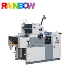 Un color hamada offset máquina de impresión offset