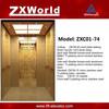 Passenger Elevator - Hotel Series ZXC01-74 Luxuious Design