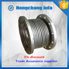 light stainless steel 304 corrugated compensator expansion joints