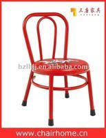 Plastic Modern Commercial Children Chair(1064B)