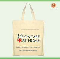 high quality customized eco short run canvas tote bag