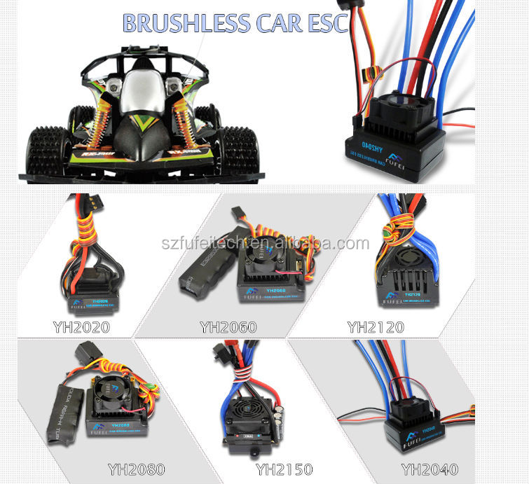 6A esc for brushless motors control