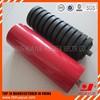 Conveyor belt steel rubber casting conveyor carrying idler roller