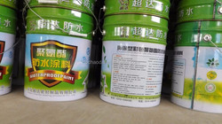 polyurethane coating waterproof acrylic spray paint