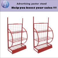 Point of sale retail store metal floor display stand HS-ZS09
