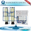 China Angel automatic ro water equipment/brackish water reverse osmosis plants