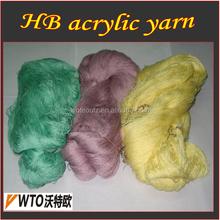 hb acrylic 28s yarn,long fiber acrylic yarn