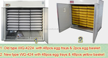 solar incubator parts for chicken egg incubator poultry farming machine WQ-4224