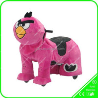 Amusementang kids happy electric riding toy animal walking rides for outdoor activity