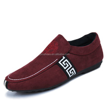 slip-on no laces stylish casual shoes loafers for men to business and relaxation made in jinjiang factory