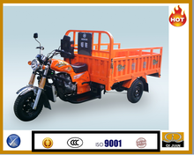 Heavy duty 300cc oil cooling three wheel motorcycle