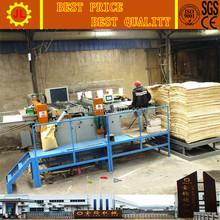 china high efficiency QPJ130 wood finger joint machine
