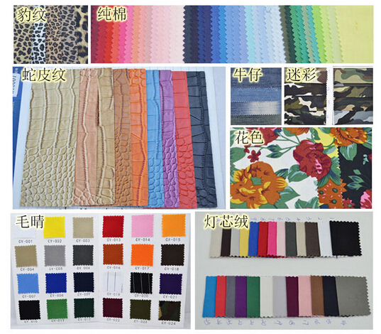more fabric for your choose.jpg