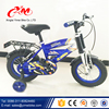 2015 hot sale new kids bikes / children bicycle / bicicleta / baby bycicle