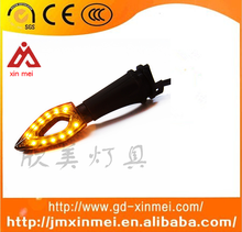 New arrival black housing universal amber, hollow handle turn signal