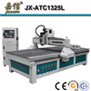 JX-ATC1325L Factory supply Automatic Auto tool changer Wood cnc router with servo motor