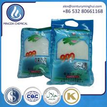 China 65% monosodium glutamate seasoning