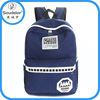 Custom student sports canvas backpack,school backpack bag