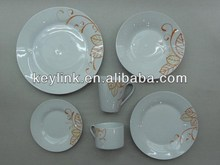High quality contemporary kitchenware and dinnerware bowl