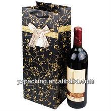 2014 hot sale wine bottle bags