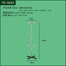 Windmil Rack/Jewelry Display Rack/Retail Hanging Display Stand