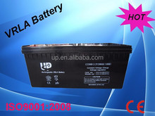 Battery 200ah 12v AGM/Deep Cycle /Gel Battery for Solar and UPS system