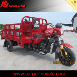 China three wheel tricycle with carriage for sale /goods delivery tricycle