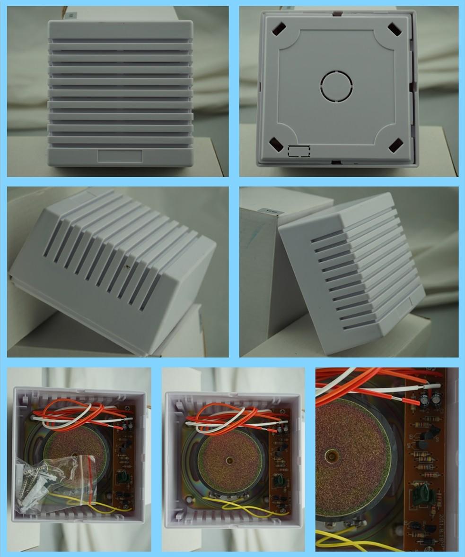 Electircal siren EB.jpg