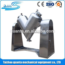 Stainless steel dry spice powder mixer