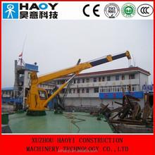6.3 ton marine crane electric hydraulic crane with 3 booms radio control for sale