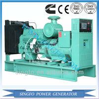 600KVA New Design Free Energy Magnetic Generator