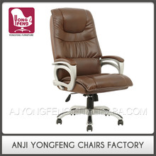 Modern style high quality office chair office furniture design ideas