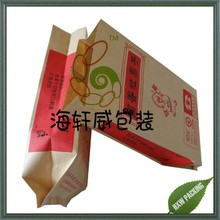 Flexo printing two layers laminated side gusset kraft paper for food packaging