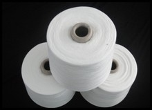 name of textile industries/polyester monofilament yarn