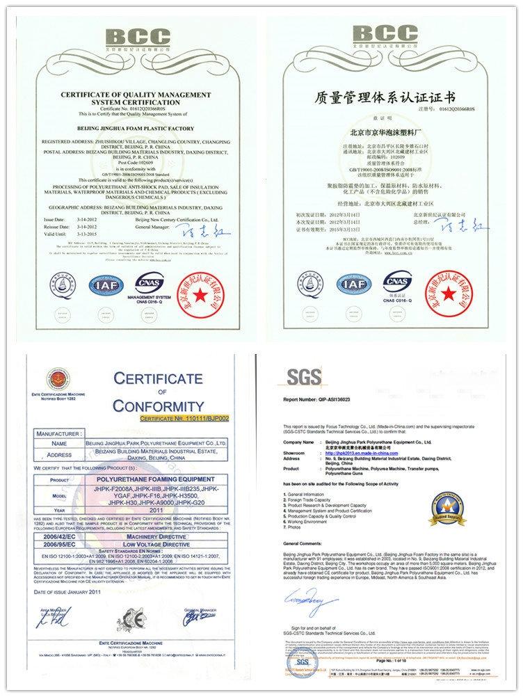 Boutique en ligne chine thermique pistolet nouveauté produits chinois / chine d'achat directe pistolet automatique