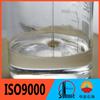 /product-gs/emulsifiers-sop-107-557787418.html