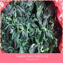 spinach iqf frozen vegetable BQF spinach