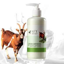 AFY Body Butter Lotion cream with Goat Milk