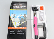 Cable take pole selfie stick with foldable holder