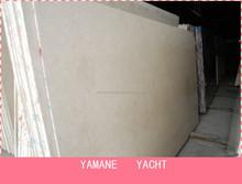 High quanlity polished sunshine beige marble slabs