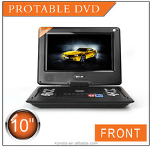 For TV FM Game Entertainments Rock Bottom Price DVD Player