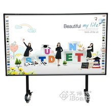 Hot sale Manufacturer Multi hitouch OEM ODM SKD 82inch size smart interactive electronic whiteboard