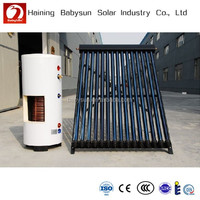 Haining babysun split pressurized solar heat pipe collector, solar heating, home water heater