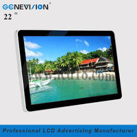Original 22 inch visual media definition(MG-220J)