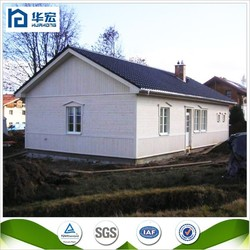 Earthquake proof cheap pre fab houses pre assembled shed manufacturer in China