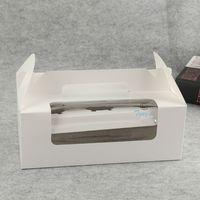 white custom design cardboard cupcake box