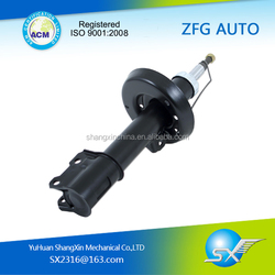 Car accessories buy online air shock absorber G211-34-700B G256-34-700F G318-34-700D GJ21-34-900D